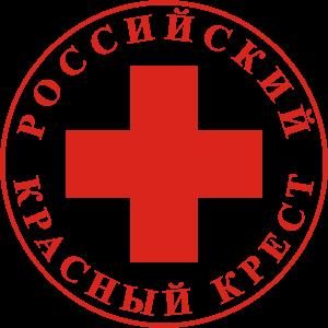 Партнеры Социального отдела Астрахань