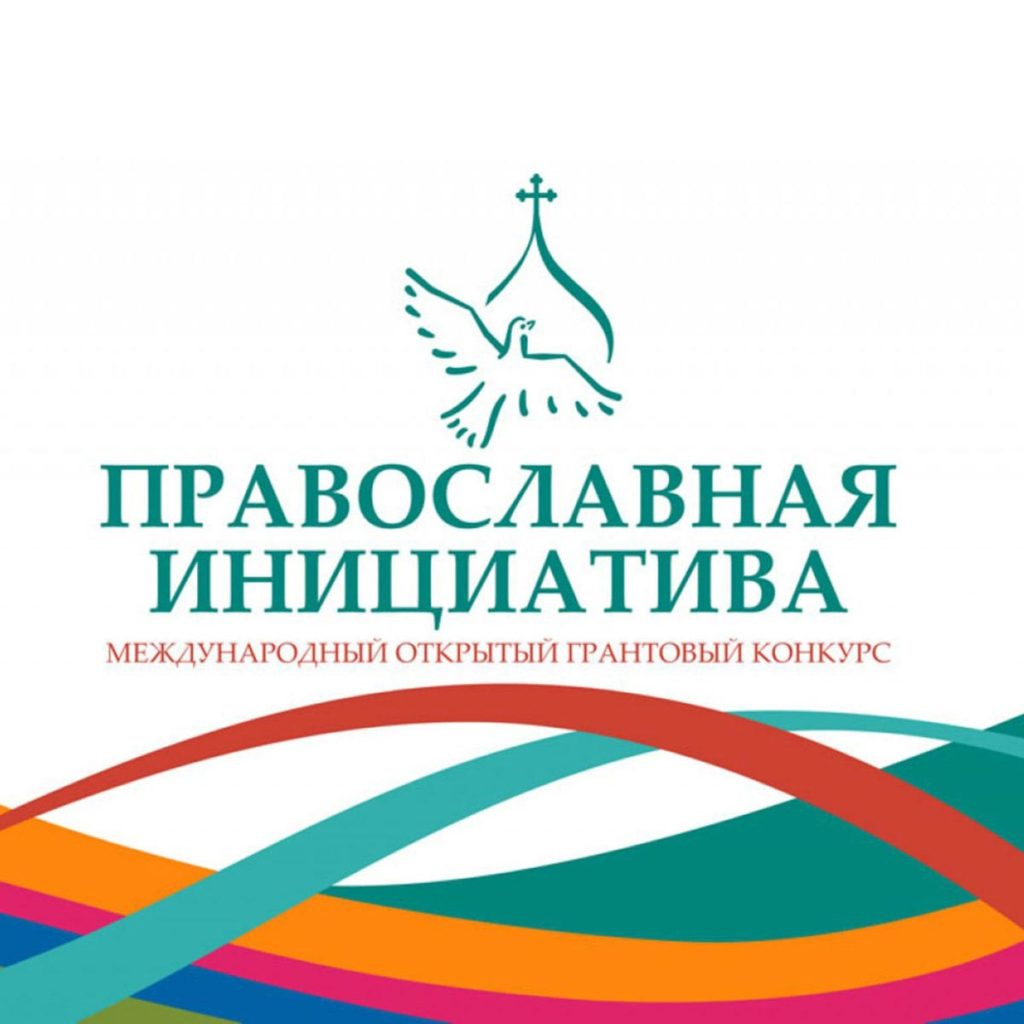 Малышкина комната Социальный отдел Астрахань