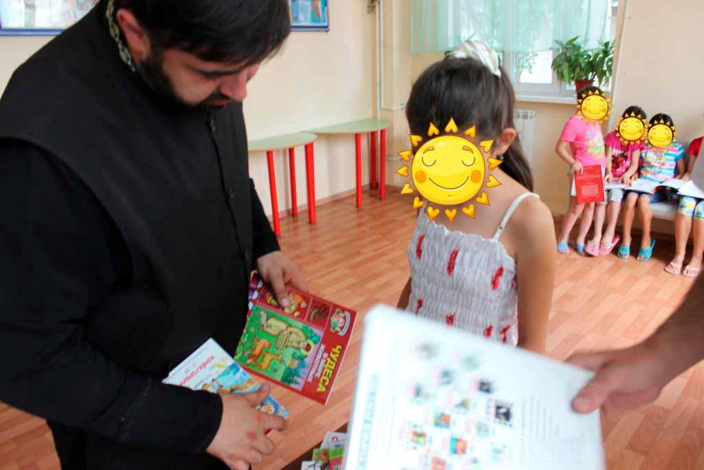 Подари ребенку книгу Социальный отдел Астрахань