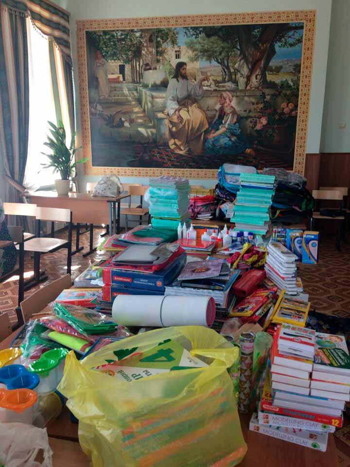 Скоро в школу Социальный отдел Астрахань