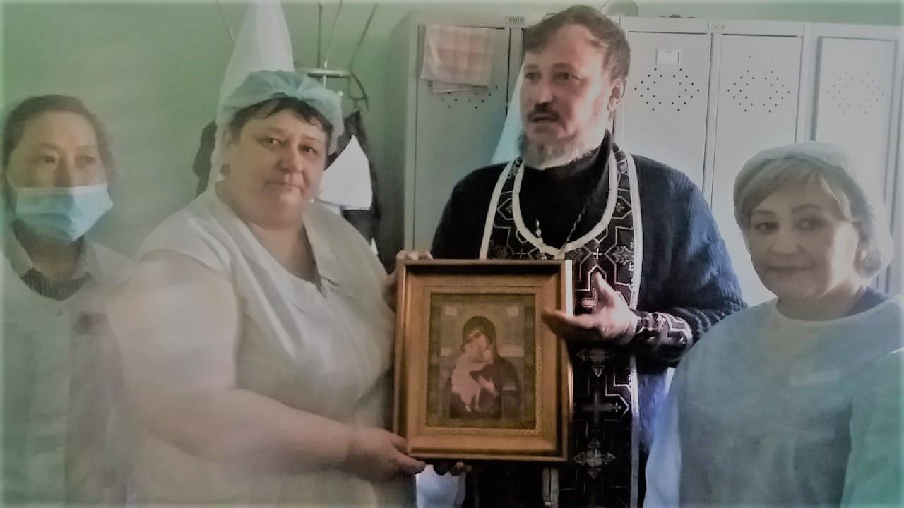 Больничное окормление Церковью